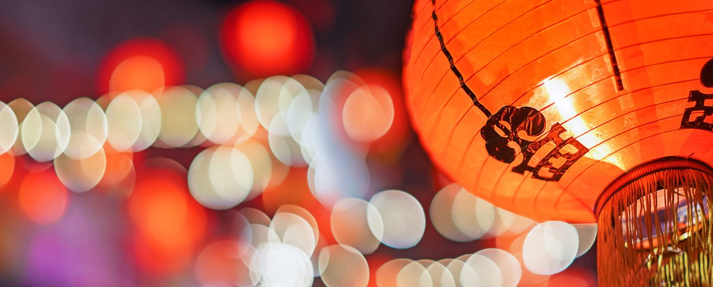 Chinese lanterns